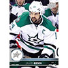 18 UPPER DECK SERIES 2 HOCKEY FAT PACK