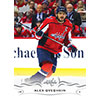 19 UPPER DECK SERIES 1 HOCKEY FAT PACK
