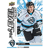 19 UPPER DECK CHL HOCKEY HOBBY